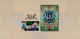 Alka logo and banner 2008