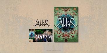 Alka logo and banner 2008